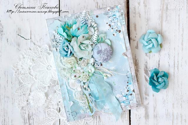 мятно-голубая открытка