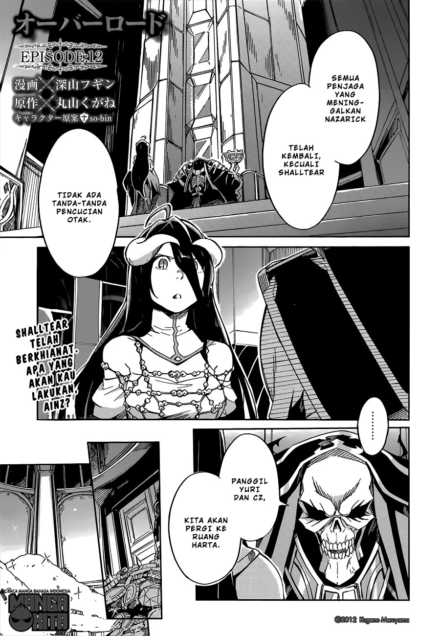 Overlord chapter 12