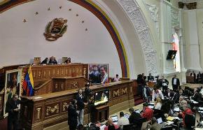 Venezuela: Parlamento aprova anistia para presos políticos