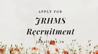 JRHMS Recruitment 2017