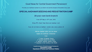 aadhar-seeding-camp-pensioners