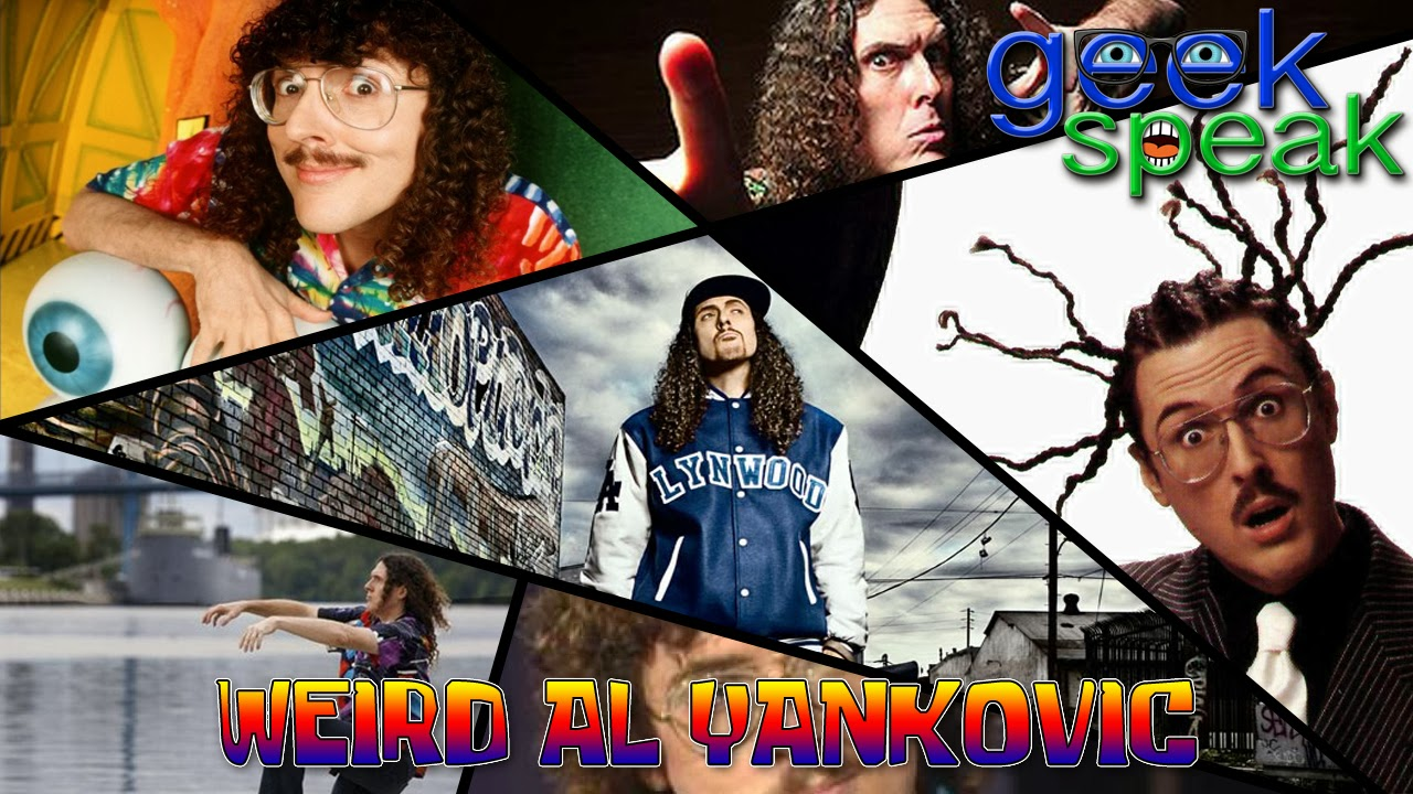 Weird Al All About the Pentiums Lyrics