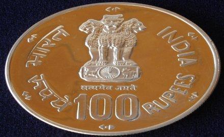 महात्मा गांधी व कामागाटा मारु घटना की स्मृति में सांकेतिक सिक्के जारी Mahatma Gandhi Kamagata Maru ghatana Commemorative Coins News in Hindi