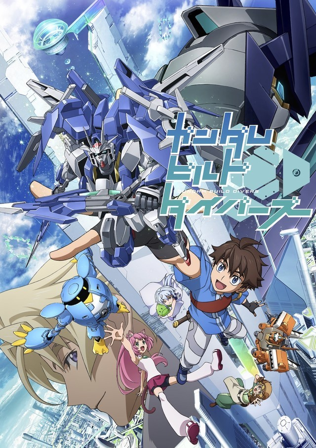 Gundam Build Divers Mega