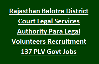 Rajasthan Balotra District Court Legal Services Authority Para Legal Volunteers Recruitment 137 PLV Govt Jobs Notification 2018