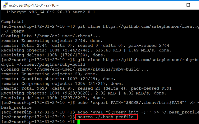 Amazon Linux 2 環境に反映