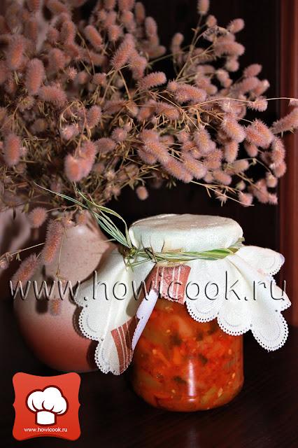 рецепт вкусного салата с зелеными помидорами на зиму