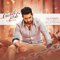 Aravindha Sametha Audio CD Cover photo