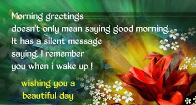 good-morning-text-messages-sms