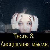http://videobesedka.blogspot.md/2016/05/8.html