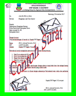 Surat Permintaan Pengadaan Barang Sekolah