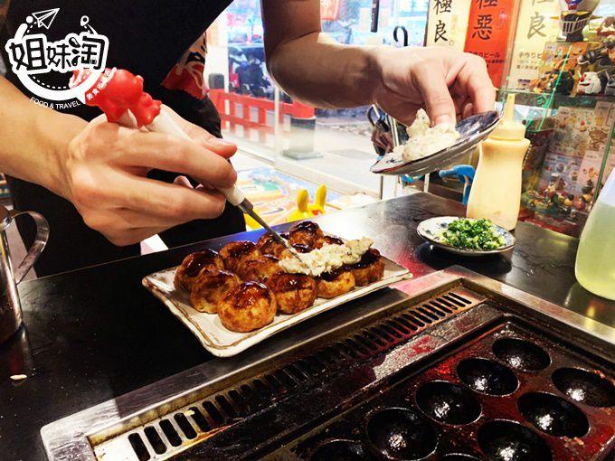 鶴月亭-三民區日式料理