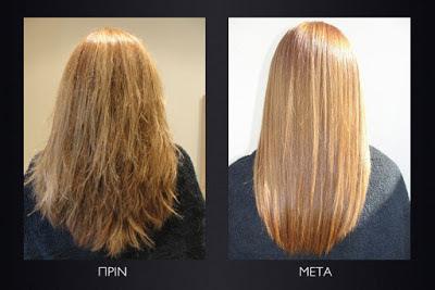 Η πιο συναρπαστική εξέλιξη στη λείανση και στην επανόρθωση μαλλιών! είναι  μία επαναστατική θεραπεία μαλλιών. Αυτό το καινοτόμο σύστημα λειαίνει και  ... 8faf9d01a7e