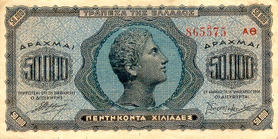 https://3.bp.blogspot.com/-SuenOza_JNA/UJjsE_kdemI/AAAAAAAAKGM/WLoKiLyWOaw/s640/GreeceP124-50000Drachmai-1944_f.jpg