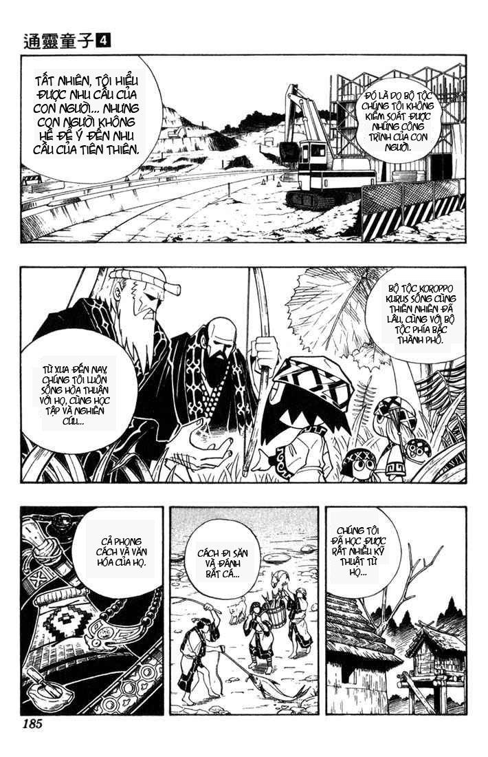 Shaman King [Vua pháp thuật] chap 35 trang 15