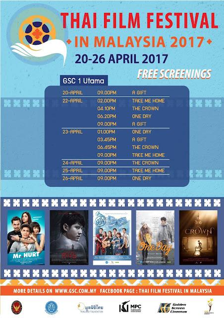 Thai Film Festival in Malaysia 2017 (TFF) GSC 1 Utama