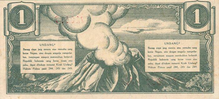 satu rupiah 1945 belakang
