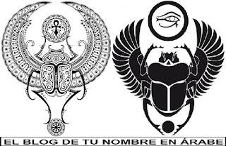 Escarabajo en blanco y negro para tatuajes