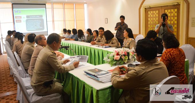 ผู้ตรวจราชการกรมการพัฒนาชุมชน เป็นประธานคณะกรรมการตรวจติดตาม พิจารณาคัดเลือกหน่วยงานพัฒนาชุมชน  ข้าราชการลูกจ้าง ประจำปี(มีคลิป)