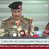 TENTERA LIBYA DEDAHKAN DOKUMEN DAN VIDEO PEMBABITAN QATAR DALAM AKTIVITI KEGANASAN DI NEGARA BERKENAAN