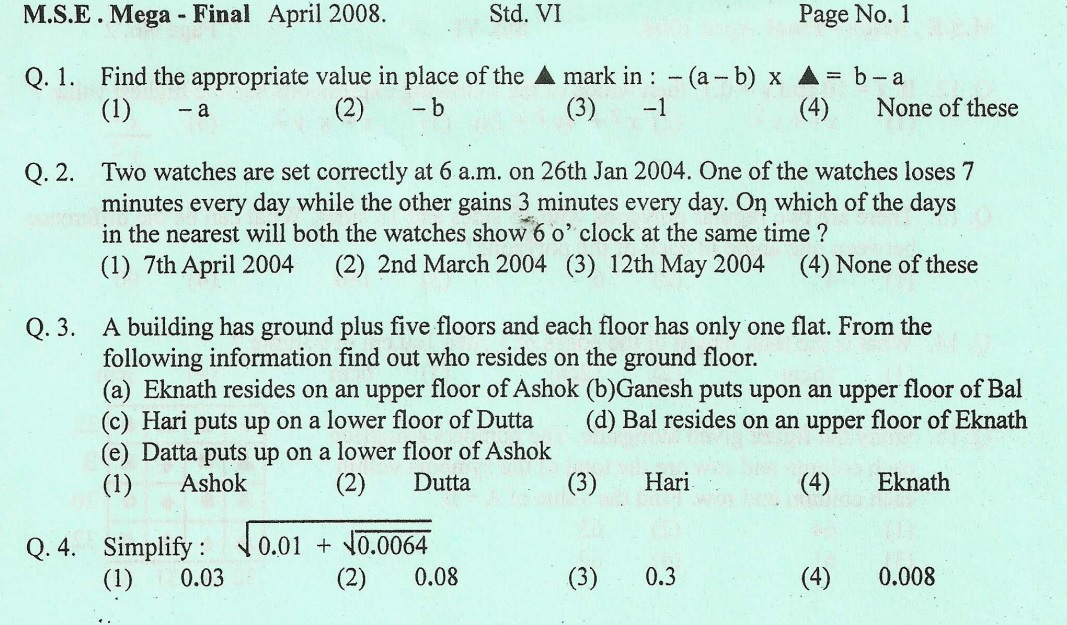 ICSE English Language Sample Papers for Class 10