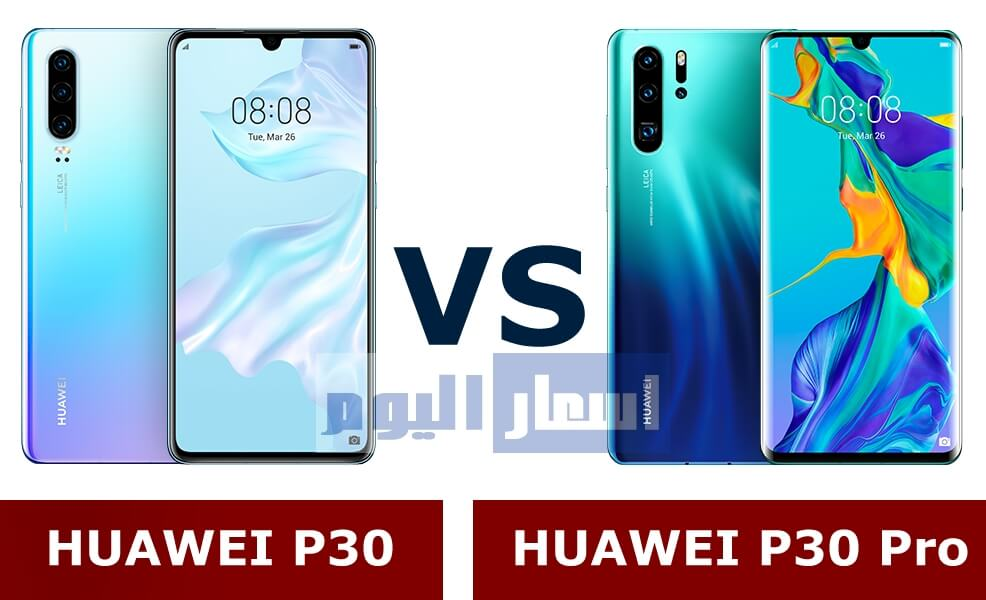 سعر Huawei P30 Pro