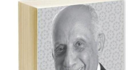 تحميل كتاب من داخل الاخوان المسلمين يوسف ندا pdf