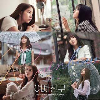 Lirik Lagu GFriend - Summer Rain