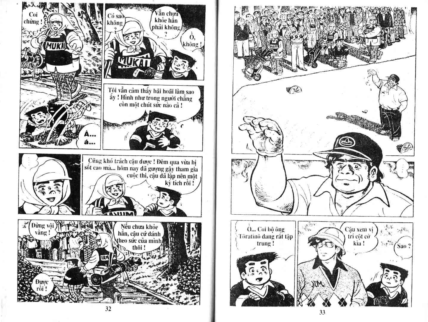 Ashita Tenki ni Naare chapter 42 trang 15