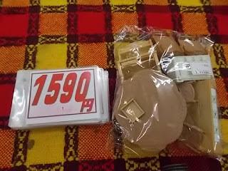 シルバニア大量家具セット、1590円