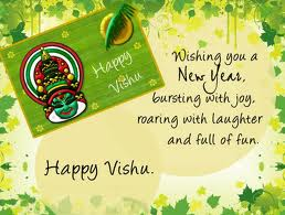Happy-Vishu-Images-6