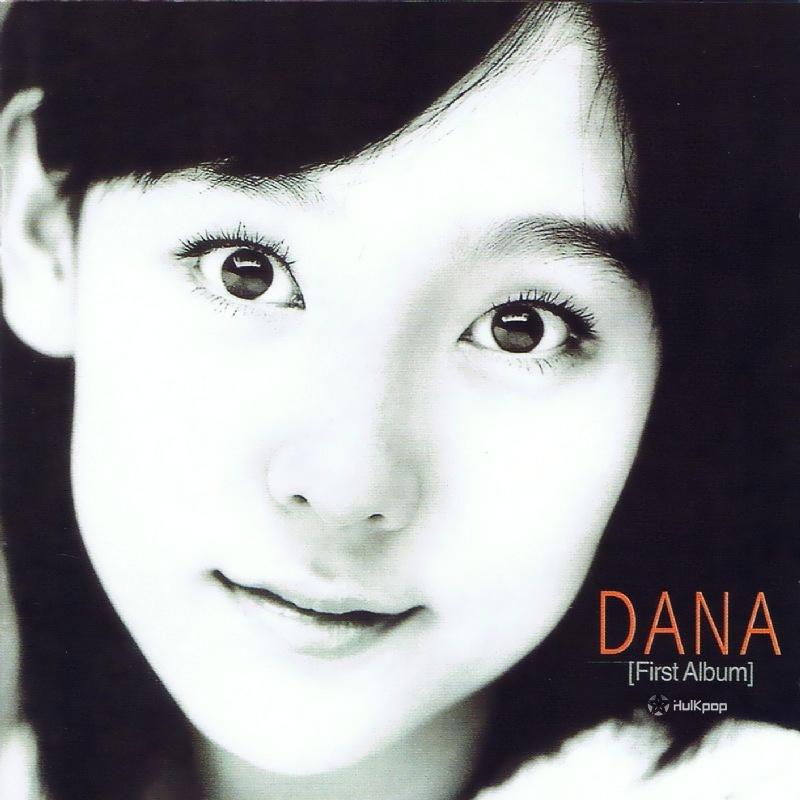 Dana – Vol.1 First Album
