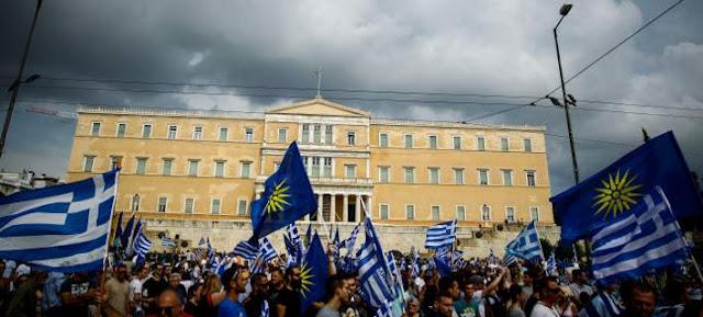 ΣΗΜΕΡΑ ΤΣΟΥΝΑΜΙ ΛΑΟΥ ΣΤΟ ΣΥΝΤΑΓΜΑ ! Συναγερμός σε όλη την Ελλάδα για τα μεγάλα συλλαλητήρια σε Αθήνα και Θεσσαλονίκη