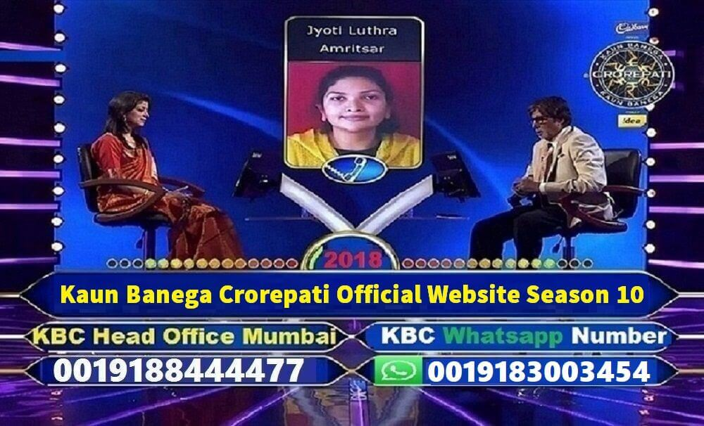 KBC Lottery Winner 2018 | KBC Lottery No 8991 | KBC 25 Lakh Lottery