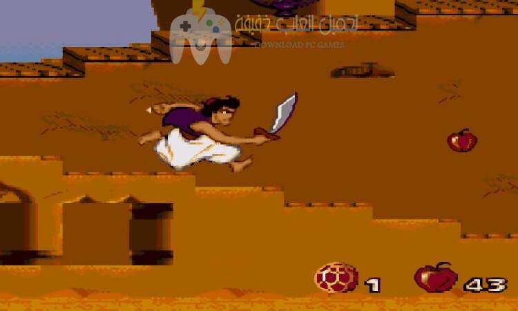 تحميل لعبة علاء الدين برابط مباشر من ميديا فاير