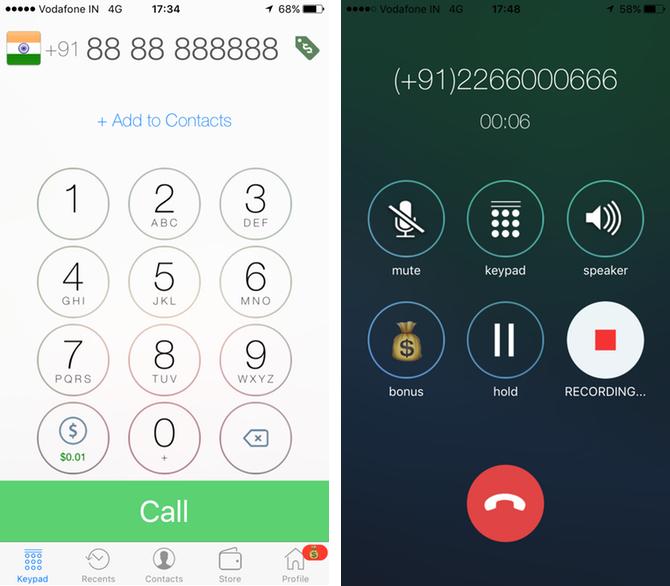 تنزيل افضل تطبيقات تسجيل المكالمات على الايفون 2018