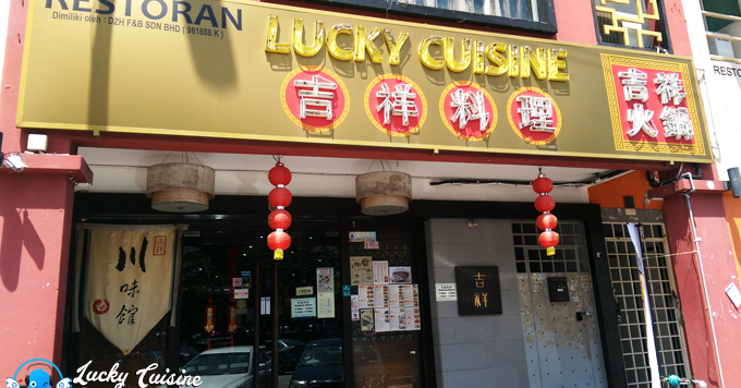 Restaurants Italian Near Me: Lucky Cuisine Restaurant 吉祥料理 Kota Damansara, Malaysia