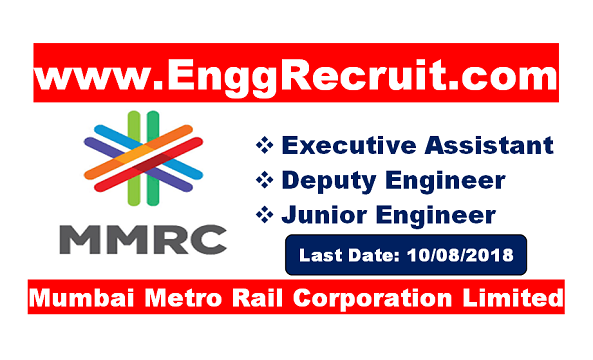 MMRCL Recruitment 2018