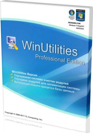 WinUtilities.Professional.Edition.jpg