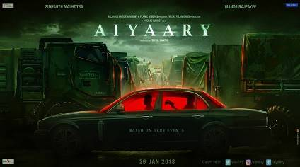 Aiyaary new upcoming movie first look, Poster of Manoj Bajpayee and Sidharth Malhotra download first look Poster, release date