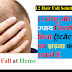 12 Tariko se Stop Hair Fall Immediately Without Treatment हिंदी में
