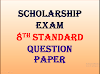 Scholarship Exam Question Papers 8th