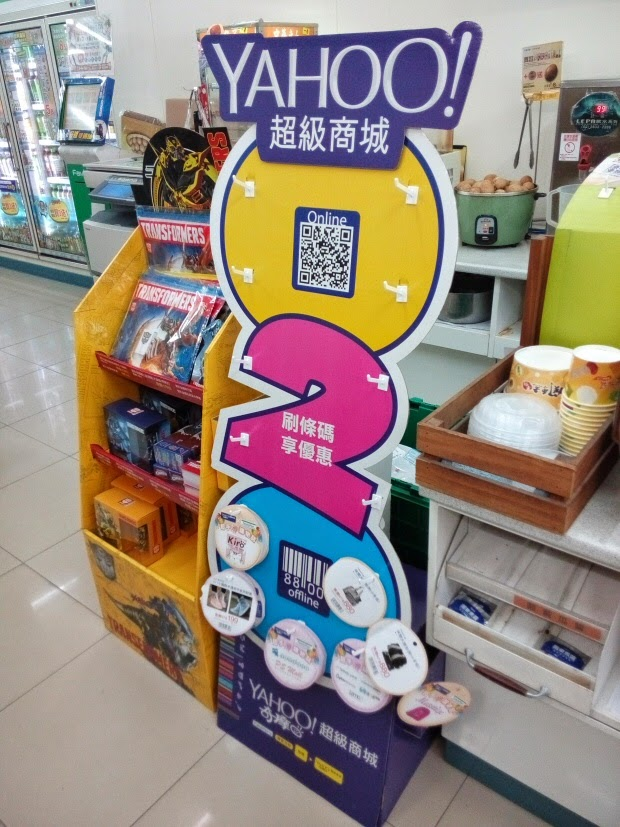 Yahoo online shopping at FamilyMart