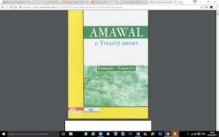 https://www.fichier-pdf.fr/2012/08/06/013-habib-allah-mansouri/013-habib-allah-mansouri.pdf