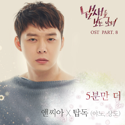 [Single] NC.A, YANO, Sangdo (Topp Dogg) – The Girl Who Can See Smells OST Part 8