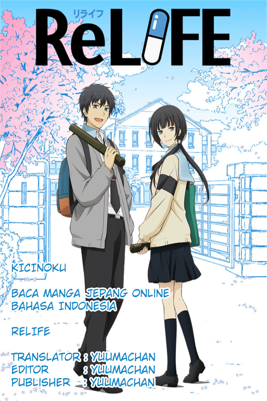 ReLIFE Chapter 202
