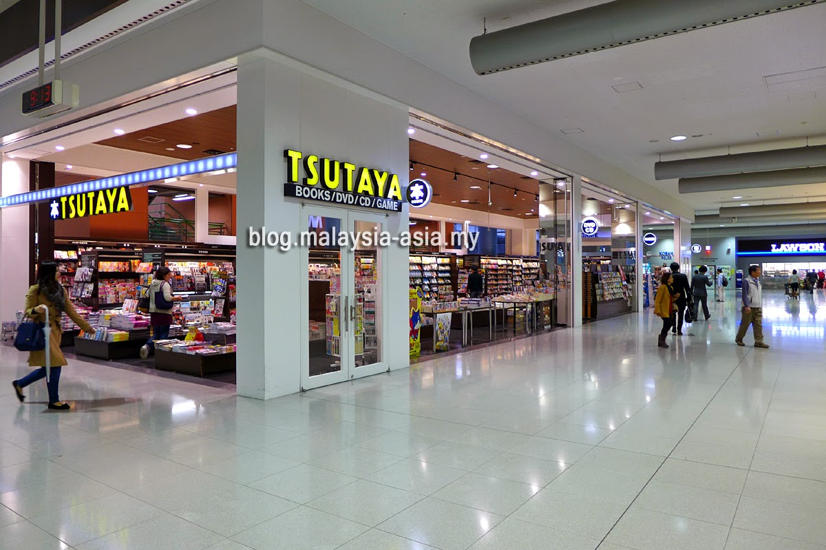 Tsutaya Book Store Kansai Airport