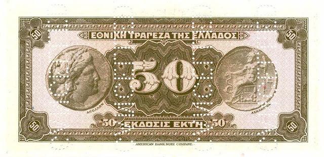https://3.bp.blogspot.com/-SwLA98BXPOA/UJjvhXNwXaI/AAAAAAAAKjA/xo6mNm9f4Xg/s640/GreeceP97s-50Drachmai-%28ca1928od1927%29-donatedvl_b.jpg