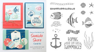 Stampin' Up! Seaside Shore card kit for July 2016 Stamp of the Month Club by Julie Davison www.juliedavison.com/club