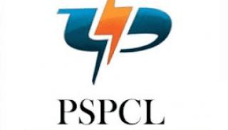 PSPCL LDC Result 2018 PSPCL JE LDC SSA Result 2018 PSPCL Result 2018 of CRA 290/17 & 291/17 PSPCL Typist Exam Result 2018
